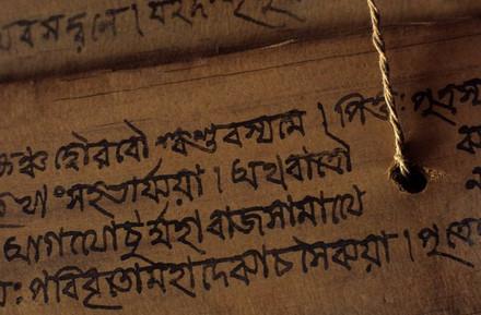 Guru From Holy City Of Vrindavan Coming To Teach Sutras