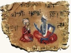 a ncient sanskrit text.jpg