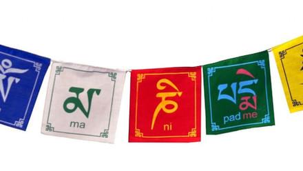 Sunday Blog: Om Mani Padme Hum
