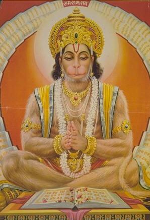 Say Hello To Hanuman