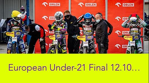 European Under-21 Final 12.10.20