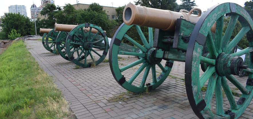 Гармати Київської фортеці