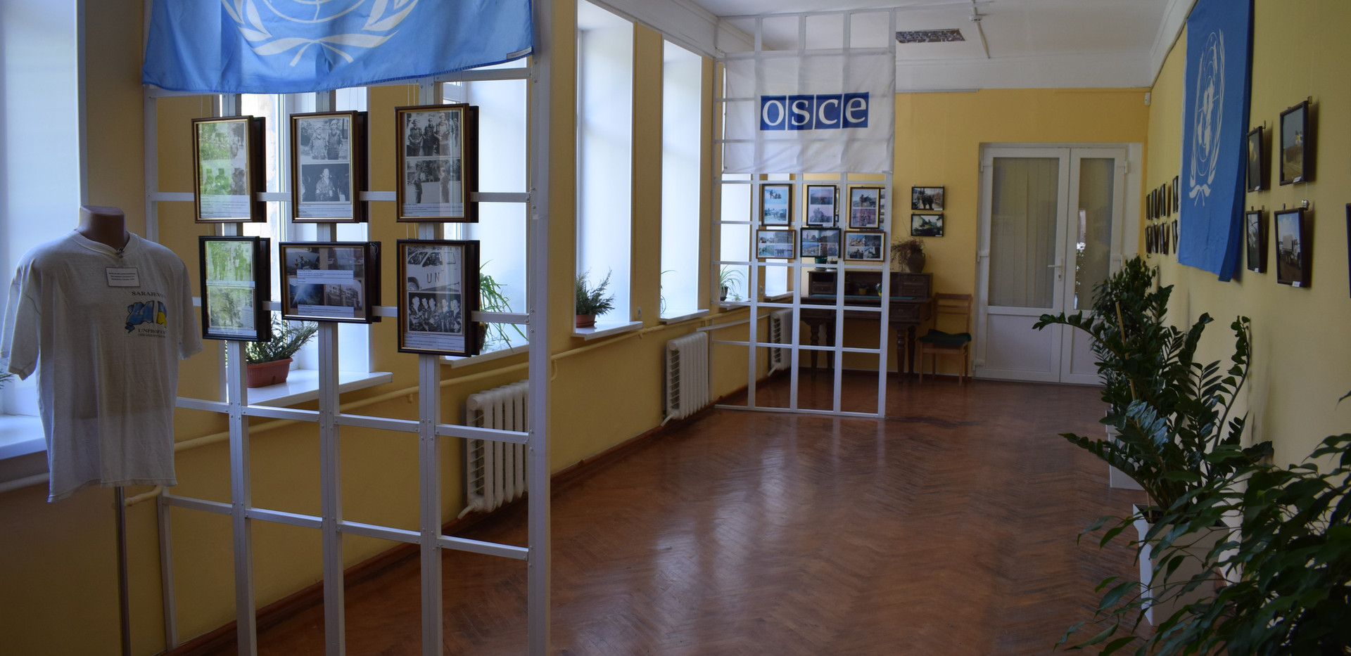 Експозиція Малого виставкового залу