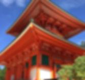 kouyasan222.JPG