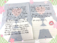 S__4743172.jpg