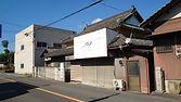 綾川町2.JPG