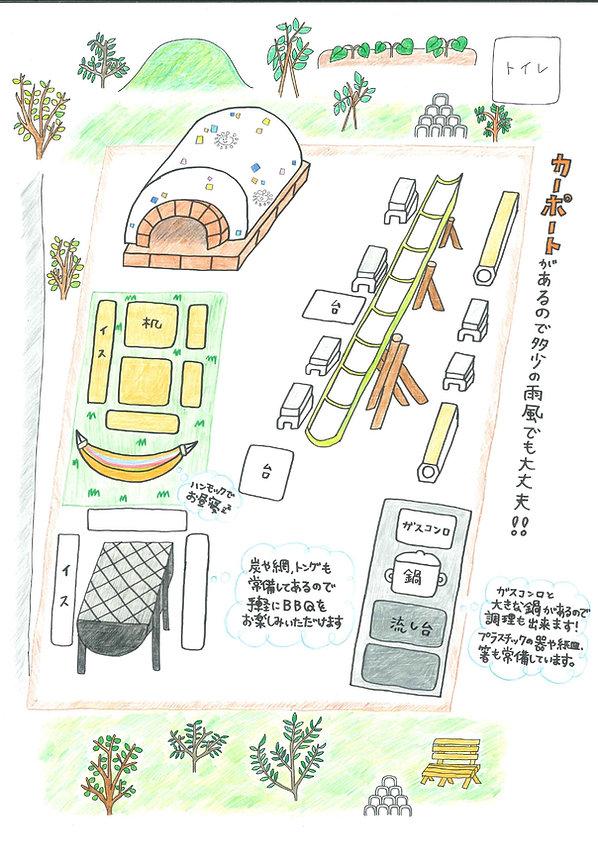 たるみの森配置図_page-0001.jpg