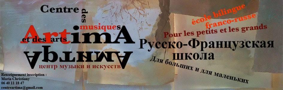 artima logo1