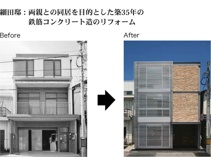hosoda_beforeafter