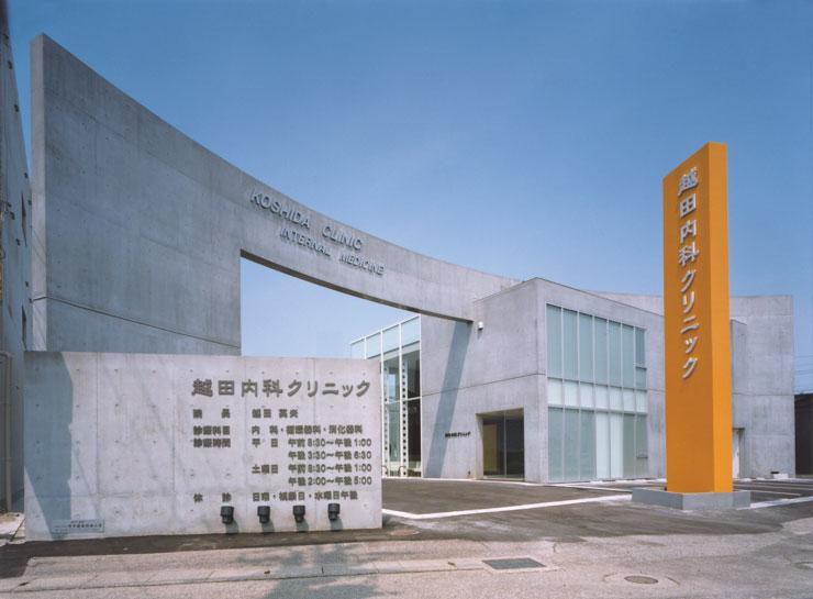 koshida_gaikan1