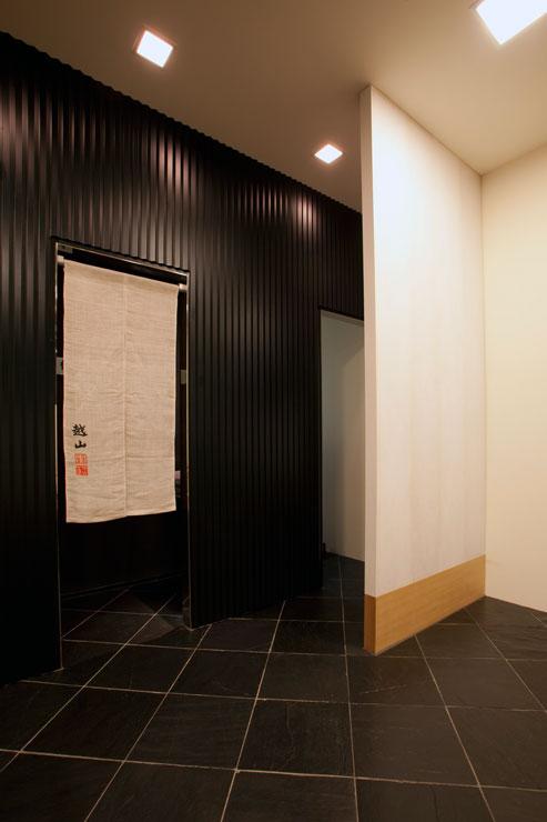 koshiyama_naikan13