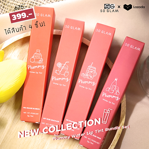 So Glam Plummy Water Lip Tint New Collection Bundle Set 06-09