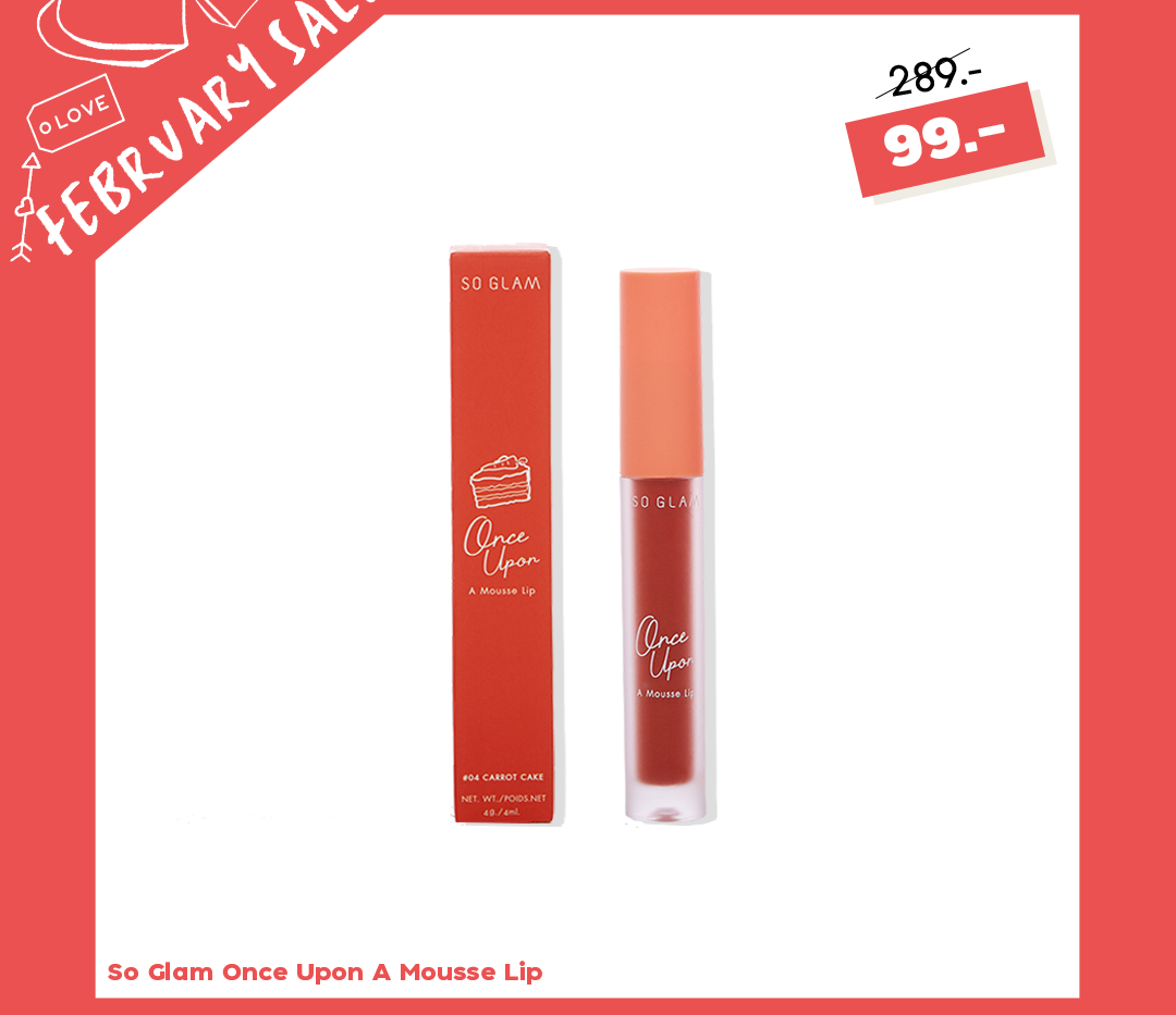 so glam feb sale frame tint mousse.png