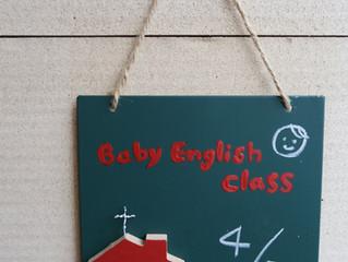 Baby English Class - next class June28 10:30~12:00
