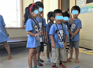 Kids Summer English!!~Vol.1~