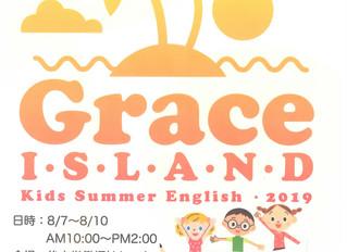Kids Summer English 2019 参加者大募集中!!