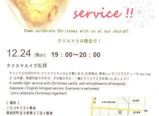 Christmas Eve Service!!