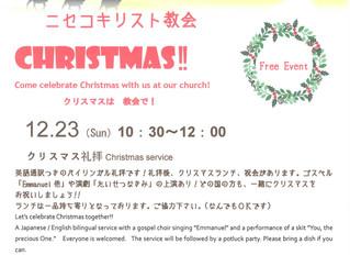 Christmas Service !!