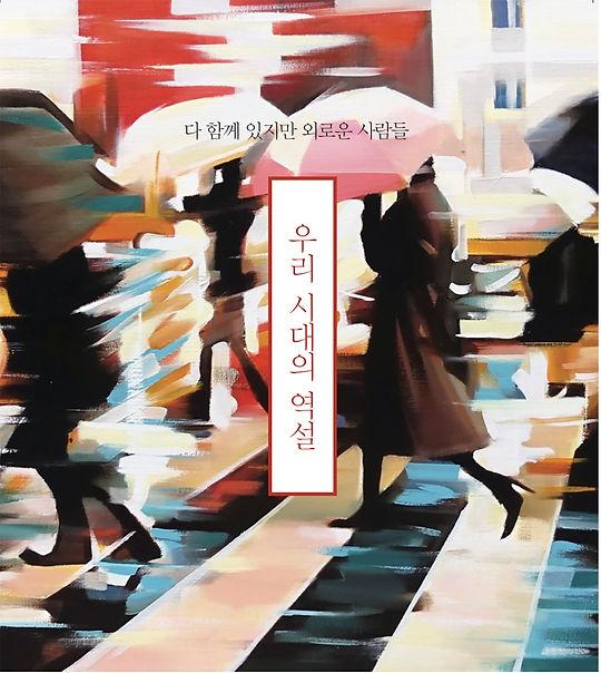 김동욱 포스터.jpg