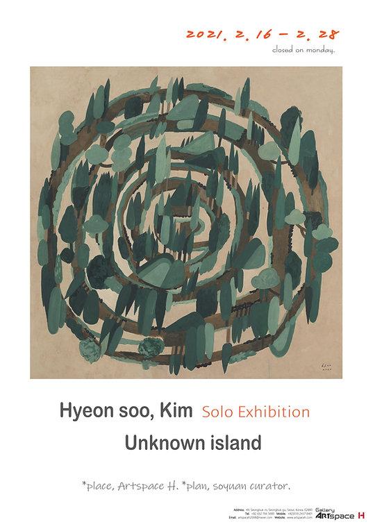 김현수 포스터.jpg