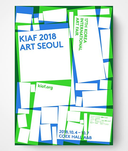 2018 KIAF.png
