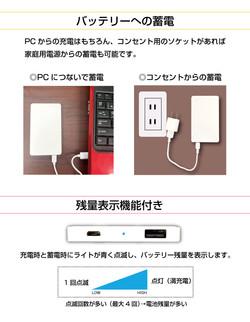 battery27_007