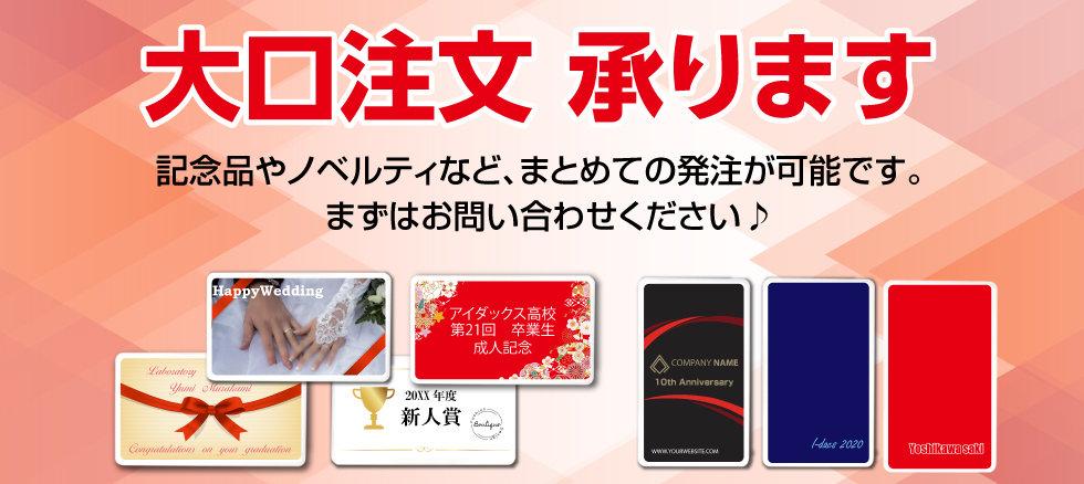 oguchi_top.jpg