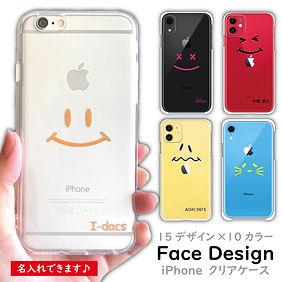 cl_face_top.jpg
