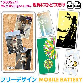 battery107_top.jpg