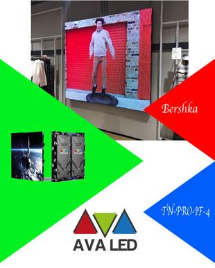 TN-IF-4 / Bershka