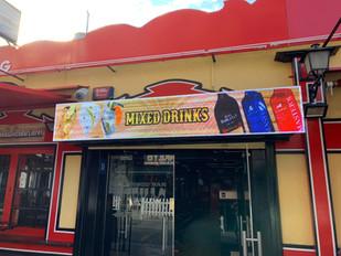 Texas Disco Bar Spain