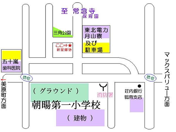 1-新星輝塾地図.jpeg
