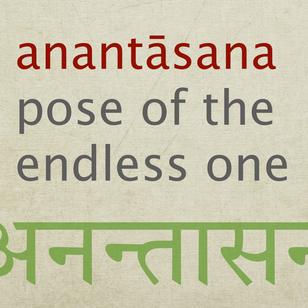 anantāsana