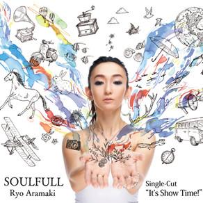 荒牧リョウ / 4th Digital Single「It's Show Time!」配信開始!