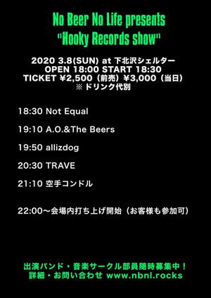 NO BEER NO LIFE pre.「Hooky Records show」開催決定!