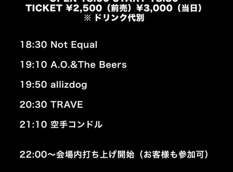 NO BEER NO LIFE pre.「Hooky Records show」開催決定!