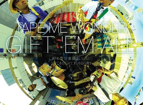TAPE ME WONDER / 特典CD-Rアートワーク変更のお知らせ