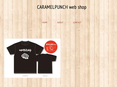 キャラメルパンチ / CARAMELPUNCH web shop開設!