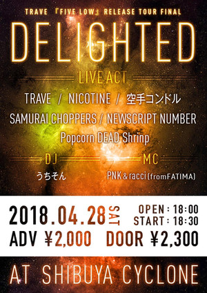 TRAVE /「FIVE LOW」RELEASE TOUR FINAL 『DELIGHTED』開催迫る!
