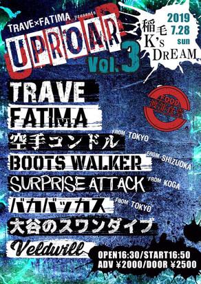 TRAVE & FATIMA / 共同企画「UPROAR vol.3」開催迫る!