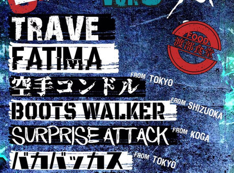 TRAVE / FATIMAとの共同企画「UPROAR vol.3」開催迫る!