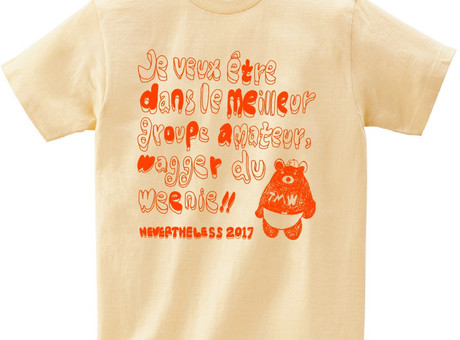 TAPE ME WONDER / 特典Tシャツ公開!