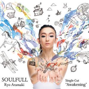 荒牧リョウ / 5th Digital Single「Awakening」配信開始!
