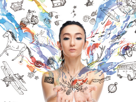 荒牧リョウ / 6th Digital Single「海」配信開始!