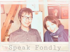 Speak Fondly / 1st Mini Album「mamagoto」配信開始!