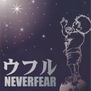 NEVERFEAR / 2nd Album「ウフル」