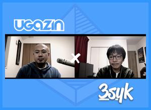 3syk × ugazin / Senor Perfecto アルバム リリース 対談!