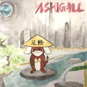 ASHIGALL / 1st Album「ASHIGALL」リリース決定!