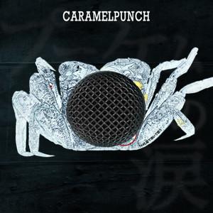 キャラメルパンチ / 21th Single「プーケムの涙 (feat.塩で焼いて唄う)」