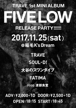 TRAVE /「FIVE LOW」RELEASE PARTY情報公開!